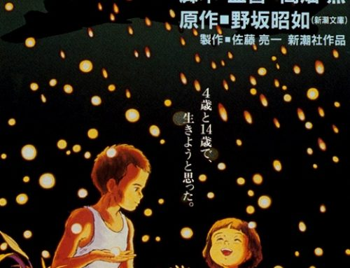 Grave of the Fireflies– 2018 Taktahata