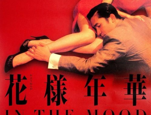 In the Mood for Love – 2000 Kar-Wai Wong