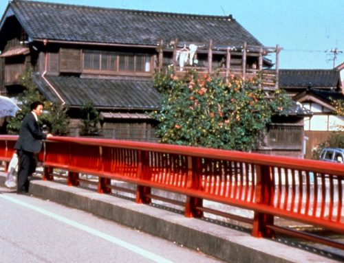 Warm Water Under a Red Bridge – 2001 Imamura